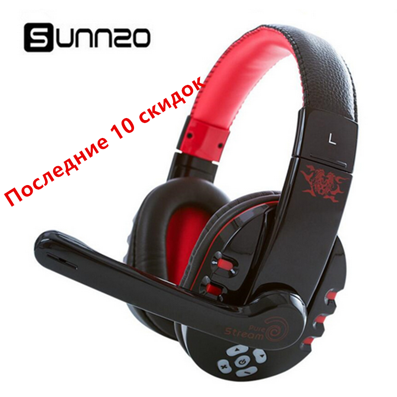 Распродажа Bluetooth Gaming Headset w Microphone Wireless Headphone Music Earphone for Phone MP3 etc