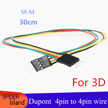 30CM Dupont 4Pin to 4Pin Male to Male Wire Cable for 3D Printer 30CM 26AWG Free shipping 100PCS
