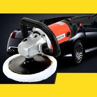 220 فولت سيارة كهربائية آلة الصبح آلة تلميع السيارات قابل للتعديل سرعة تلميع الصبح أدوات قطع غيار السيارات أدوات كهربائية