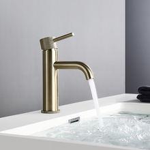 Bagnolux смеситель для ванной комнаты из матового золота водосберегающее