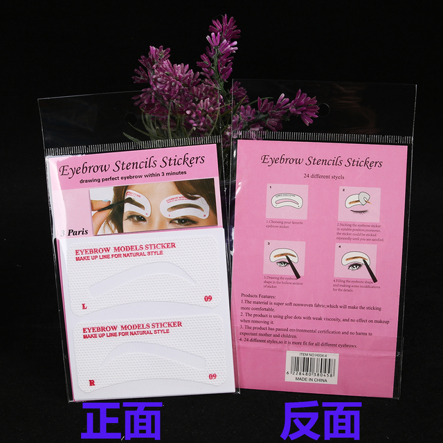 12 Pairs Card Eyebrow Stencil Grooming Shaper Template Makeup Shaping Tools Stickers Eyebrow Template Card DIY Accessories 3