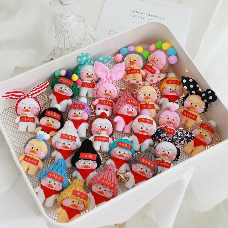 10cm Cartoon Cute LaLafanfan Cafe Duck Keychain Plush Toy Kawaii Fighting Duck Pendant Keyring Birthday Gift For Kids Children