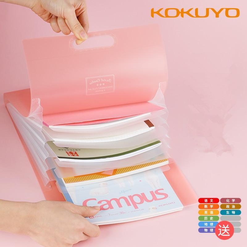 de mobiles grille sourire visage imprimé dossier paper holder le document sac