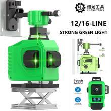 Nível do laser 3d/4d auto-nivelamento 360 horizontal e vertical cruz super poderoso laser verde nível 16 linha
