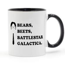 Медведи свекла Battlestar галактика кофе или чай кружка керамическая чашка подарки 11 унций