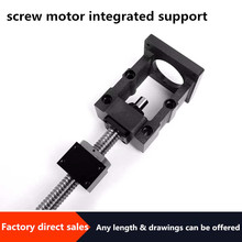 Motor Seat Ball Screw Linear-Bearing Integrated-Seat Step-Servo Hm15-57 Hm20-80