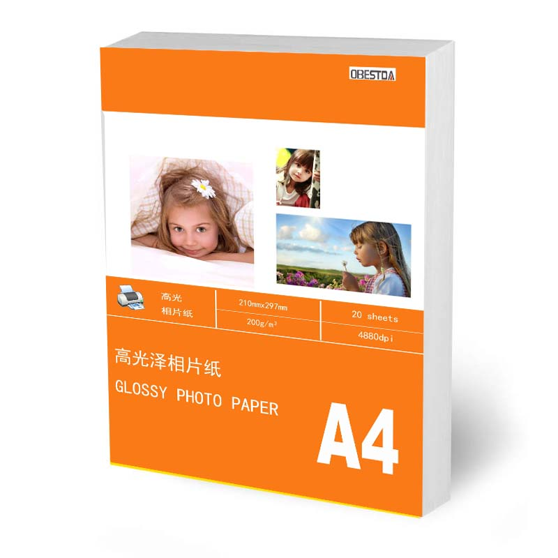 A4 200g Photo Paper Glossy Wholesale Printer Photographic Paper For Inkjet Printer Office Glossy Paper 20 Sheets / 100 Sheets