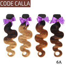 цена на Code Calla Remy Body Wave Hair Bundles 6A Brazilian 100% Human Hair Weaving Extension 8inch-26inch Ombre Color For Africa Woman
