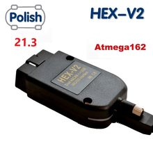 2021 vagcom v21.3 hex v2 relação vag com 20.4.2 para vw skoda seat vag 19.6.2 inglês francês atmega162