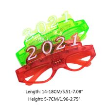 Светодиод свет вверх очки оправа мигание 2020 номер очки Новый год вечеринка принадлежности