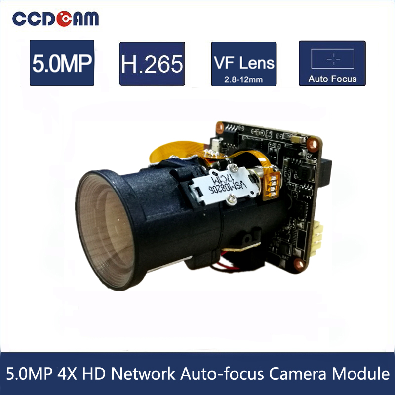 5MP 4XAuto-focus IP Camera Module Hisilicon 3516EV300 IMX335 IPC Module For PTZ Camera Use