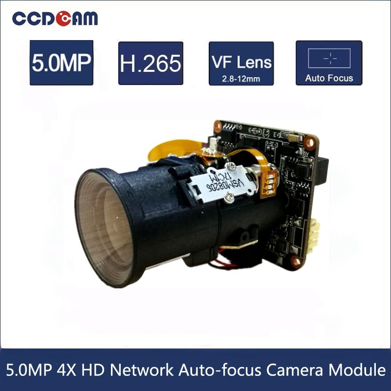 5MP 4XAuto-focus IP Camera Module Hisilicon 3516EV300 IMX335 IPC Module For PTZ Camera Use