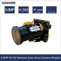 5MP 4XAuto-focus moduł kamery ip Hisilicon 3516EV300 IMX335 IPC modułem do kamera ptz skorzystaj z