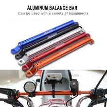 Мотоцикл Алюминиевый сплав удлинитель баланс руля бар электрический