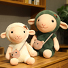New Backpack Sheep Doll Plush Toy Lamb Doll Rag Doll Child Sleeping Pillow Soft Girl Bed Doll Pillow Home Bedroom Decoration Dec
