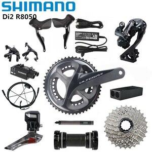 Image 1 - Shimano Di2 Ultegra R8050 R9070 50/34T 53/59T 165/170/172/175mm 2*11 velocità bici da strada aggiornamento gruppo bici R8000