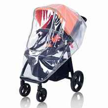 Rain Cover Universal Baby's Pushchair (Refurbished A+)