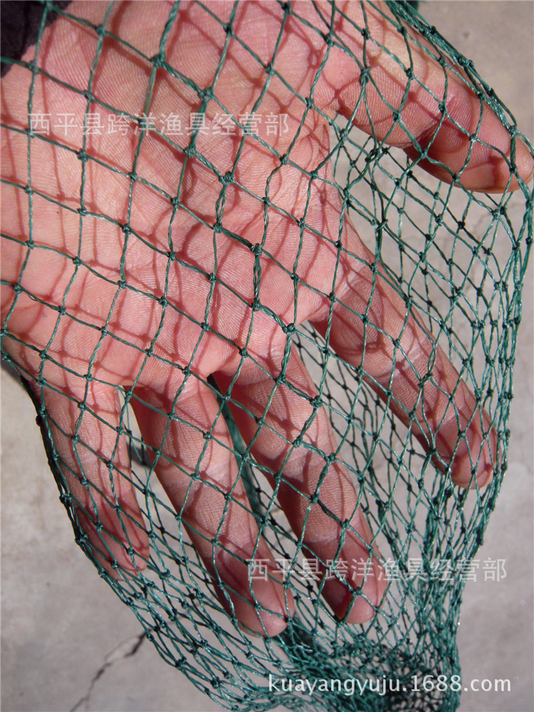 Fishing Gear Plastic Wire 1.5 M Fishing Protection, Pluggable Fishing Box, Fish Basket, Fishing Protection,