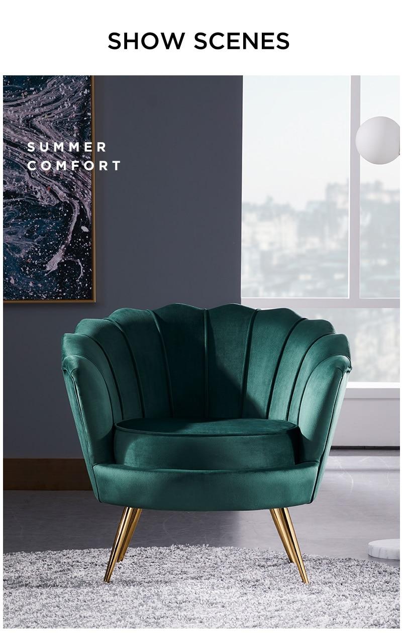 U Best Hotel Velvet Living Room Modern Furniture Bedroom Lounge Chair Upholstered Small Shell Armchair Accent Chair Living Room Chairs Aliexpress