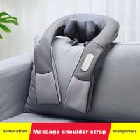 Плечевой и шейный массажер для воротниковой зоны позвонка талии дома Многофункциональный разминающий массаж шаль 3D моделирование человек...