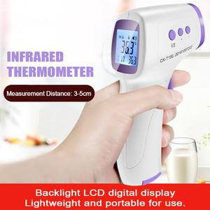 Digital LCD Heating Thermomete