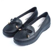 Узкие кроссовки для взрослых пластиковые Кроссовки противоскользящие