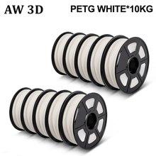 Aw 3d ПЭТГ 10 рулонов принтеры кг 175 мм Диаметр допуск 002
