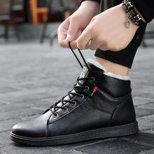 Мужские зимние ботинки плюшевые теплые мужские Нескользящие