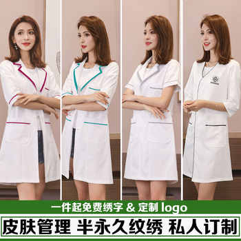 Korean high-end skin management tattoo cosmetologist salon work clothes short sleeve nail beauty ciliary clothes - Category 🛒 All Category