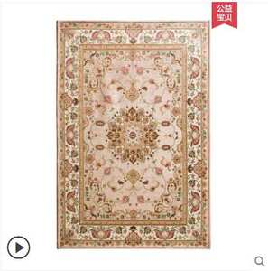 Carpet-Mat Gray Antiskid Pink Living-Room/bedroom-Rug White Modern 150cm--200cm Purpule