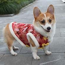 Зимняя теплая одежда в китайском стиле для домашних животных