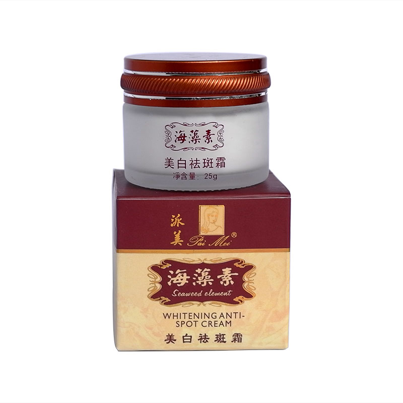 Paimei whitening anti spot cream for face,remove pigment facial