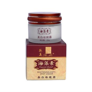 Paimei whitening krem przeciwzmarszczkowy krem wybielający do twarzy usuń pigmentowy krem do twarzy tanie i dobre opinie Unisex Face Whitening Cream Herbal Zestaw 1 pcs in 1 box Chiny