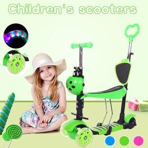 Детский трехколесный самокат с тройной регулируемой высотой и тремя колесами, светодиодный светильник, самобалансирующийся самокат, детск...