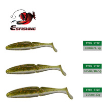 ESFISHING Quality Lures Easy Shiner Shad 100mm 125mm 155mm 200mm Pesca Fishing Soft Lures Silicone Bait Wobblers Leurre Souple