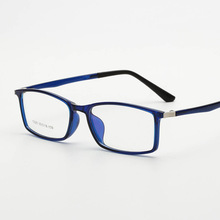 TR90 Men Glasses Frame Vintage Optical Brand Myopia Designer Clear Eyeglasses lain Square Female