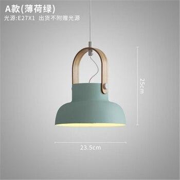 Φωτιστικό minimalist σε παστέλ αποχρώσεις