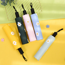 Folding Umbrella Sunscreen Anti-UV Waterproof Women Umbrellas Parasol Creative Fashion Teenage Girl Flower