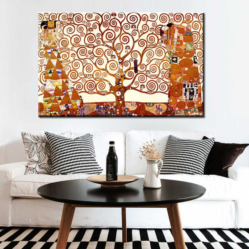 古典的な有名なグスタフ · クリムト生命の絵画木壁アートポスターとプリント用のキャンバス絵画リビングルーム装飾