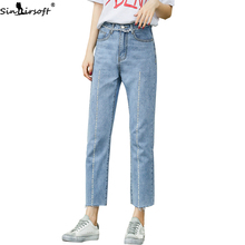 2019 New Letter Printing Fashion Personality Straight High Waist Jeans Woman Befree Trend Loose Thin Raw Denim Pants Women цена