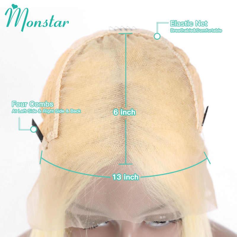 Monstar 13x6 613 sarışın kısa postiç Remy brezilyalı düz 1B 613 dantel peruk Ombre dantel ön İnsan saçı peruk kadınlar için