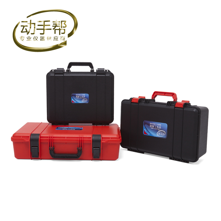 Case Toolbox Sealed-Safety-Case Impact-Resistant of for Calmet Sp.z.o.o Via Fedex 500x300x110mm