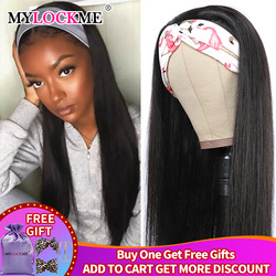 Straight Hair Headband Wig Human Hair 10-30 Inch Peruvian Hair Wigs For Black Women Full Machine Made Wig 150% Density MYLOCKME