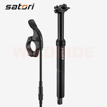 Satori sorata pro-adjustable bicycle seatpost
