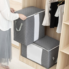New Non-woven Foldable Portable Clothes Organizer Luggage Moving Package Storage Moisture-proof Bag Quilt Container