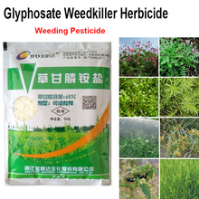 Spray Remove-Broadleaf-Weed Kill-Grass Herbicide Glyphosate Glycine Ammonium 50g Granular