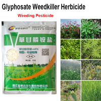 50 г глифосат аммония, глицин, гербицид, удаление травяных сорняков, спрей для травяных листьев, растворимый гранулярный гербицид 50 г