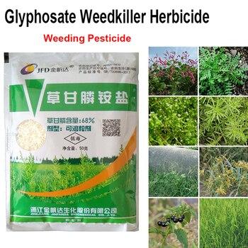 50g Ammonium Glyphosate Glycine Herbicide Remove Broadleaf Weed Kill Grass Leaf Spray Weedkiller 50g Soluble Granular Herbicide ponds 50g