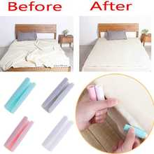 Blankets Bed-Cover Mattress-Set Home Clip-Fasteners Clamp Grippers-Holder Quilt Fixing