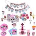 Lol сюрприз вечерние принадлежности Lol кукла Omg товары для дня рождения принт кукла цифровая Корона воздушный шар Детский Рождественский под...